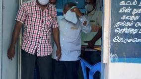 eb-officer-arrested-for-bribe