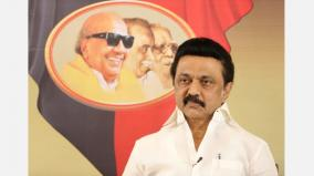 chief-minister-palanisamy-not-elected-by-the-people-does-not-care-about-the-people-stalin-s-speech