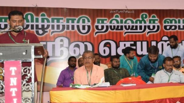 forum-urges-to-raise-reservation-for-muslims