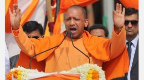 yogi-adityanath-vows-to-put-in-place-tough-law-against-love-jihad