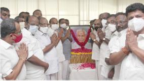 minister-kadambur-raju-condolences-for-duraikannu-s-death