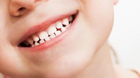 covai-government-hospital-provides-dental-treatment
