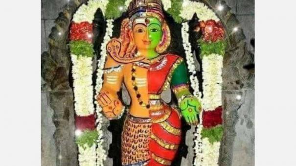 artha-nareeswarar