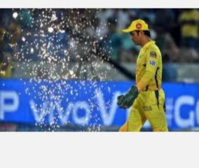 ipl-2020-cricket-dhoni-csk-vaughn