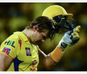 ipl-2020-shane-watson-retires-from-all-forms-of-cricket-report