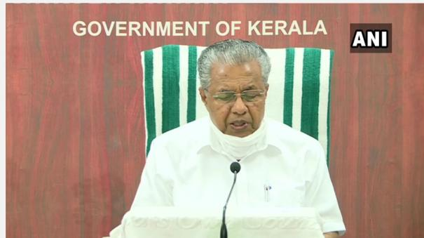 central-agencies-probing-gold-smuggling-case-exceeding-their-jurisdiction-says-cm