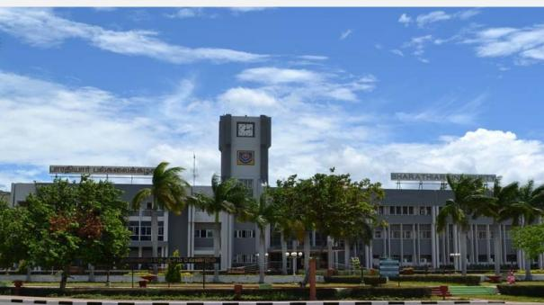 m-phil-ph-d-apply-to-join-courses-bharathiyar-university-announcement