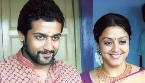 surya-about-acting-with-jyothika-again