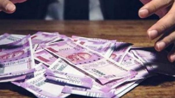 rs-2-73-crores-fraud-case-one-arrested