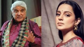 javed-akhtar-files-defamation-complaint-against-kangana-ranaut