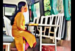 woman-attends-psc-examination-from-ambulance-after-testing-positive-for-covid-19