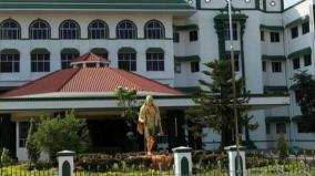 hc-stays-notice-to-forest-official-seeking-rs-3-lakhs-payment