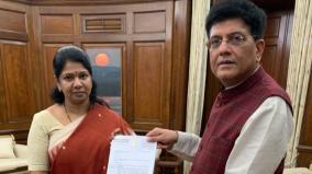 2-trains-connecting-thoothukudi-canceled-kanimozhi-letter-to-railway-minister