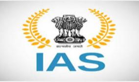 sudden-transfer-of-5-ias-officers