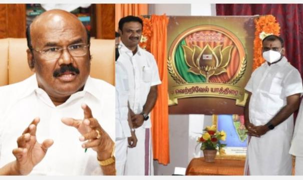 it-is-better-to-abandon-the-bjp-vail-pilgrimage-everyone-is-bound-by-the-law-minister-jayakumar