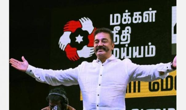 3rd-largest-party-in-tamil-nadu-makkal-neethi-mayyam-people-s-justice-center-kamal-interview