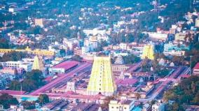 rameswaram-temple-eo-statement