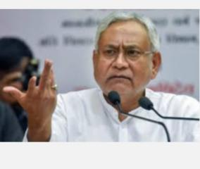bihar-elections-2020-nitish-kumar-yogi
