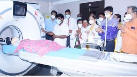 very-modern-cd-scan-at-egmore-government-children-s-hospital-minister-vijayabaskar-launches