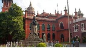 highcourt-ordered-to-tamilnadu-government-to-reply