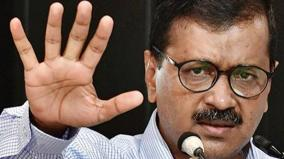kejriwal-urges-delhiites-to-avoid-bursting-crackers-take-part-in-lakshmi-puja-from-homes-this-diwali