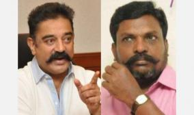 criticism-of-manusmriti-is-unnecessary-kamal-interview