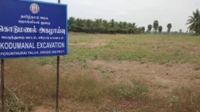 54-new-sites-discovered-archaeology-department-tells-hc