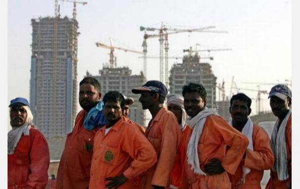 saudi-government
