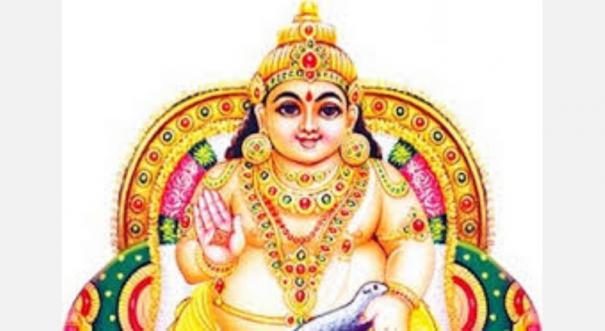 mahalakshimi