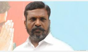 the-supreme-court-ruling-on-the-prevention-of-sc-st-act-is-shocking-an-appeal-should-be-filed-immediately-thirumavalavan-urges-the-central-government