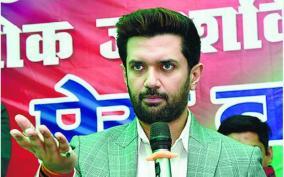 on-rahul-gandhi-s-voting-machine-remark-chirag-paswan-s-good-sign-jibe