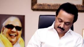mk-stalin-writes-letter-to-dmk-workers