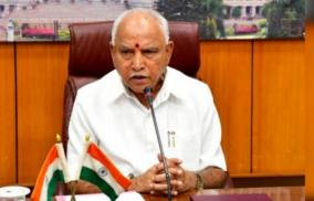 karnataka-will-ban-the-use-of-firecrackers-during-deepavali-cm-yediyurappa