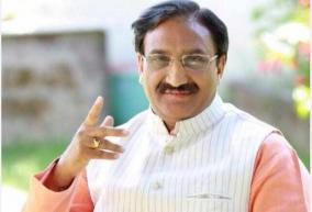 new-education-policy-based-on-equity-quality-accessibility-pokhriyal