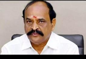 chief-minister-s-review-meeting-on-november-11-in-thoothukudi-leader-of-the-opposition-can-attend-if-he-wants-interview-with-minister-kadampur-raju