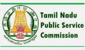 permanent-registrars-must-attach-aadhar-number-tnpsc-secretary-notice