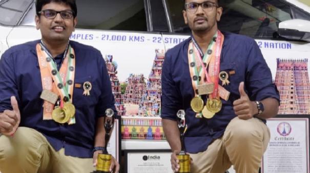 brothers-from-karaikudi-goes-on-20-822-km-spiritual-tour
