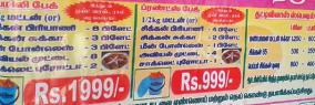 briyani-offers