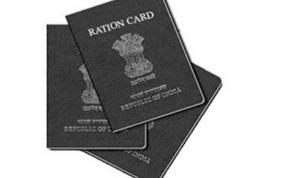 fake-ration-card