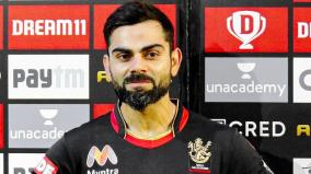 if-williamsons-catch-was-taken-it-would-have-been-a-different-ball-game-kohli