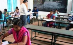 group-1-exam-hc-sends-notice-to-universities