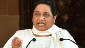 atrocities-on-farmers-under-guise-of-stubble-burning-extremely-condemnable-mayawati