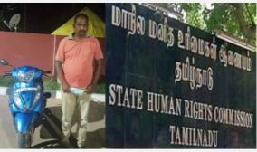 prisoner-death-in-virudhachalam-jail-human-rights-commission-ordered-to-file-report-within-8-weeks