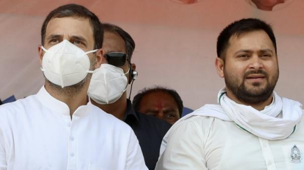 congress-plans-to-field-deputy-chief-minister-in-bihar