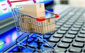 online-trade