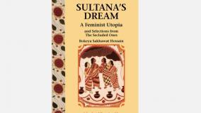 sultana-dream
