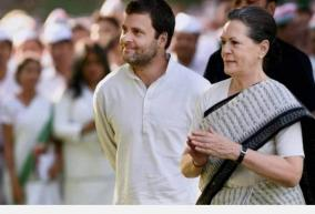 rahul-congratulates-biden-harris-for-us-election-win