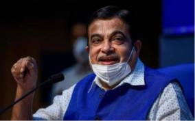 working-on-aviation-fuel-from-gadchiroli-bamboo-plan-gadkari