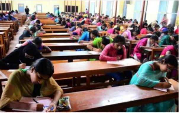neet-exam-free-course