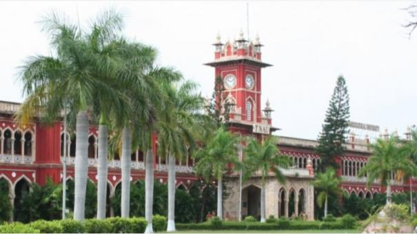 tamil-nadu-agriculture-university-in-the-national-entrance-examination-opportunity-to-join-masters-phd-courses